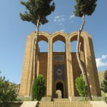 آرامگاه میر رضی الدین-   تویسرکان