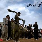 موسیقی محلی کردستان(زنگوله)