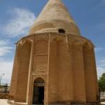 امامزاده اظهرین علی (ع)