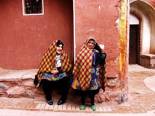 لباس محلی اصفهان