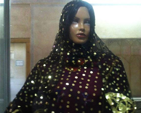 لباس محلی بوشهر5