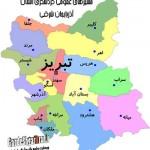 دانلود مسیرهای عمومی گردشگری استان آذربایجان شرقی