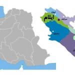 دانلود مسیرهای عمومی گردشگری استان ایلام