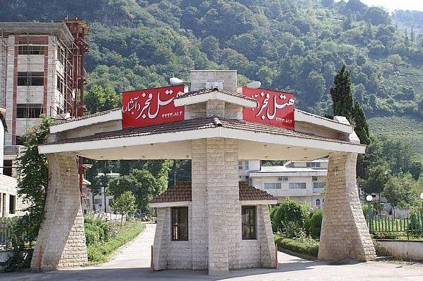 هتل فجر لاهیجان آبشار گیلان1