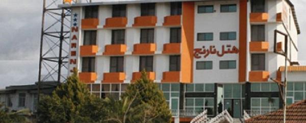 هتل نارنج مازندران1