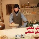 گویش محلی خراسان شمالی