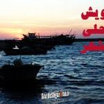 گویش محلی شهرهای استان بوشهر