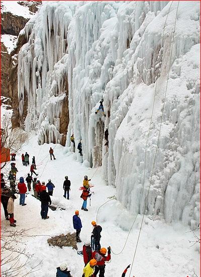 یخ نوردی 455