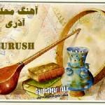 آهنگ محلی آذری(Gurush)
