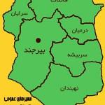 دانلود مسیرهای عمومی گردشگری استان خراسان جنوبی