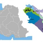 دانلود لیست مشخصات آژانس های مسافرتی استان ایلام