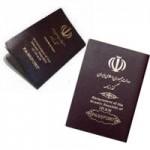 ۱۲ قانون برای عکس گذرنامه