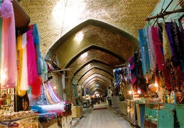 1 بازار سنندج