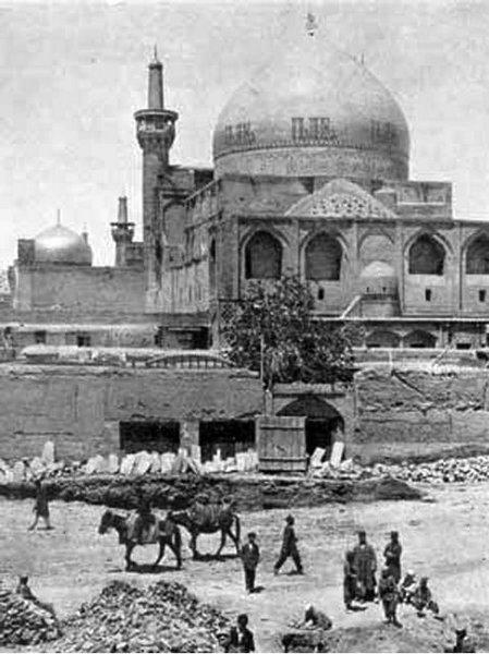 حرم امام رضا 1350