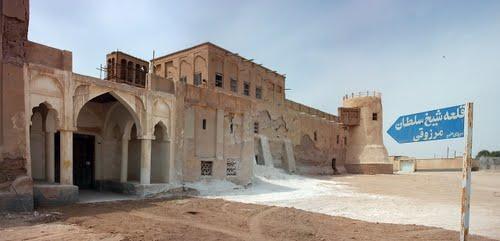 شیخ سلطان 45
