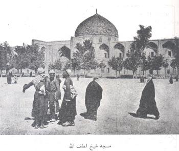 نقش جهان قاجار