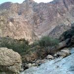 منطقه حفاظت شده هُرمود (هرمد)