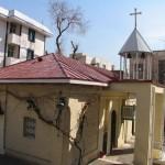 کلیسای ارامنه میناس مقدس- تهران