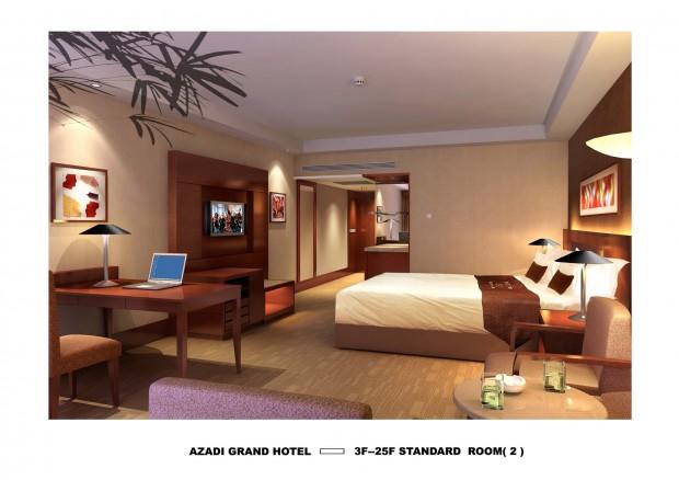 هتل آزادی تهران1