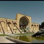 تالار تیموری – اصفهان