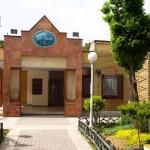 موزه عکاسخانه – تهران
