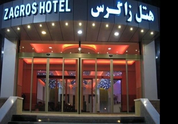 هتل زاگرس اراک1