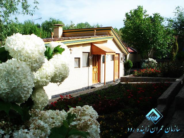 دهکده فرهنگی تفریحی زاینده رود(www.gardeshgariiran.ir)