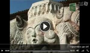 ویدیو کاخ چهل ستون اصفهان