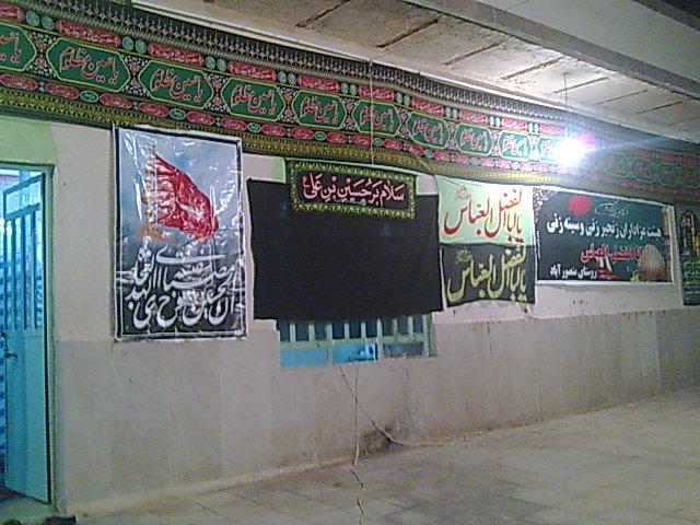 آیین عزاداری ماه محرم در روستای منصورآباد باشت15