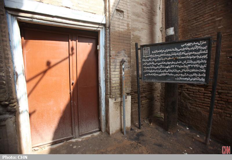 تخریب محله اسکندری شیراز20