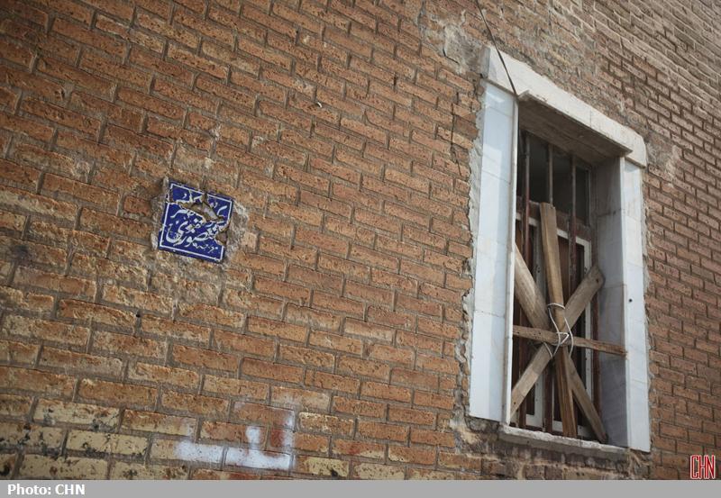 تخریب محله اسکندری شیراز21