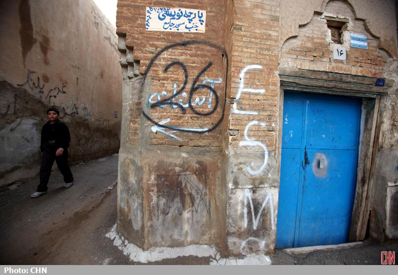 تخریب محله اسکندری شیراز4