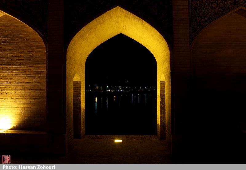 خوشا اصفهان و زاینده رودش12