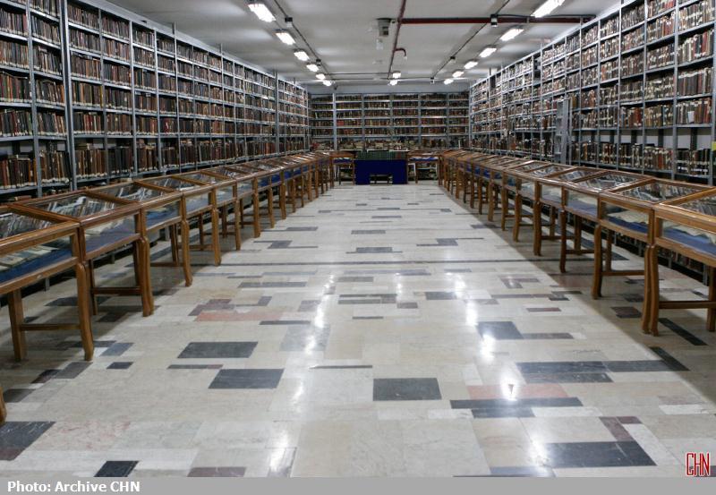 کتابخانه آیتالله مرعشی نجفی