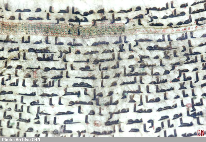 کتابخانه آیتالله مرعشی نجفی4