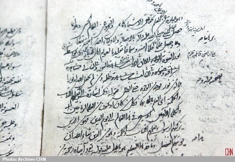 کتابخانه آیتالله مرعشی نجفی5