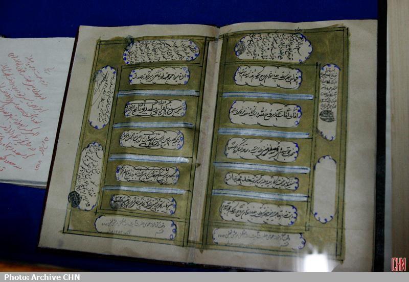 کتابخانه آیتالله مرعشی نجفی6