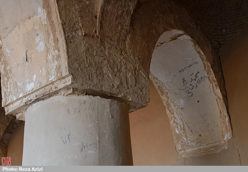 یادگاری نویسی،بلای جان آثار تاریخی1