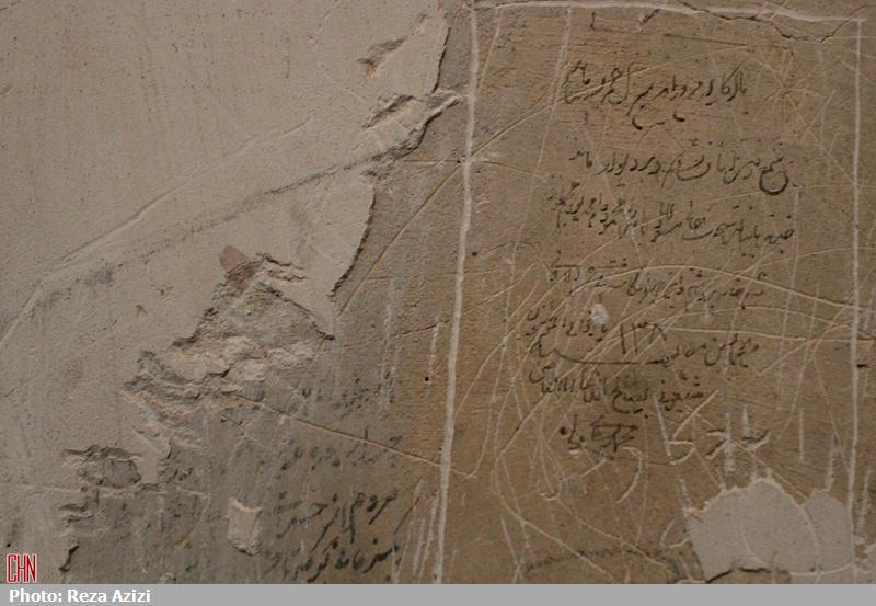 یادگاری نویسی،بلای جان آثار تاریخی12
