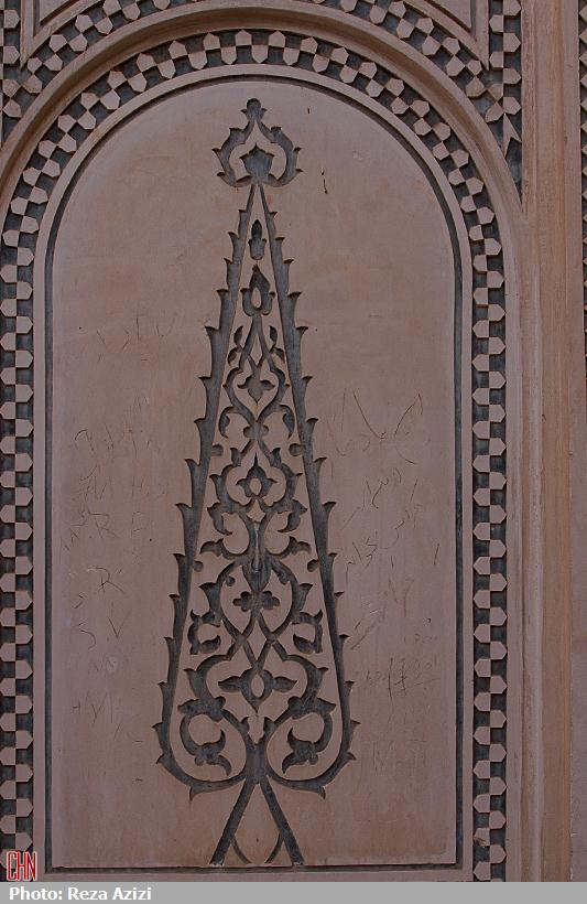 یادگاری نویسی،بلای جان آثار تاریخی13