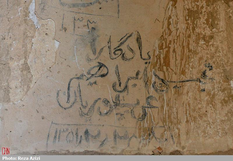 یادگاری نویسی،بلای جان آثار تاریخی8