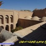 خانه شیخ جواهری کوهپایه