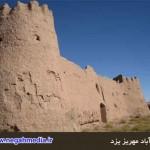 قلعه کرد آباد،مهریز