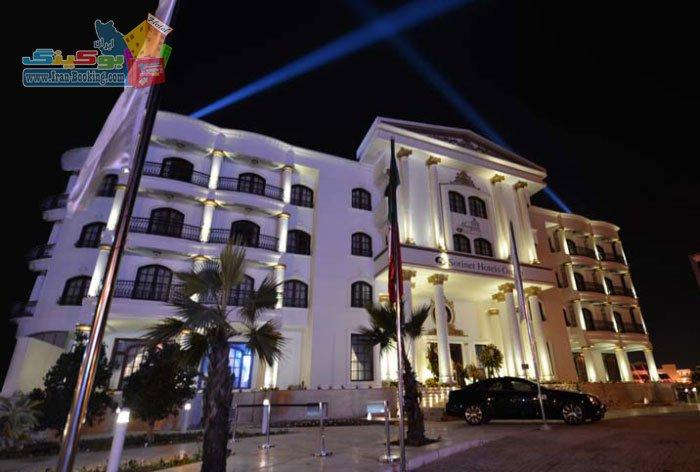 هتل مریم کیش977
