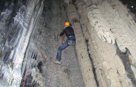 چاه غار