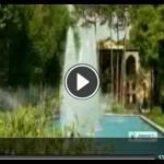ویدیو ایران در یک نگاه