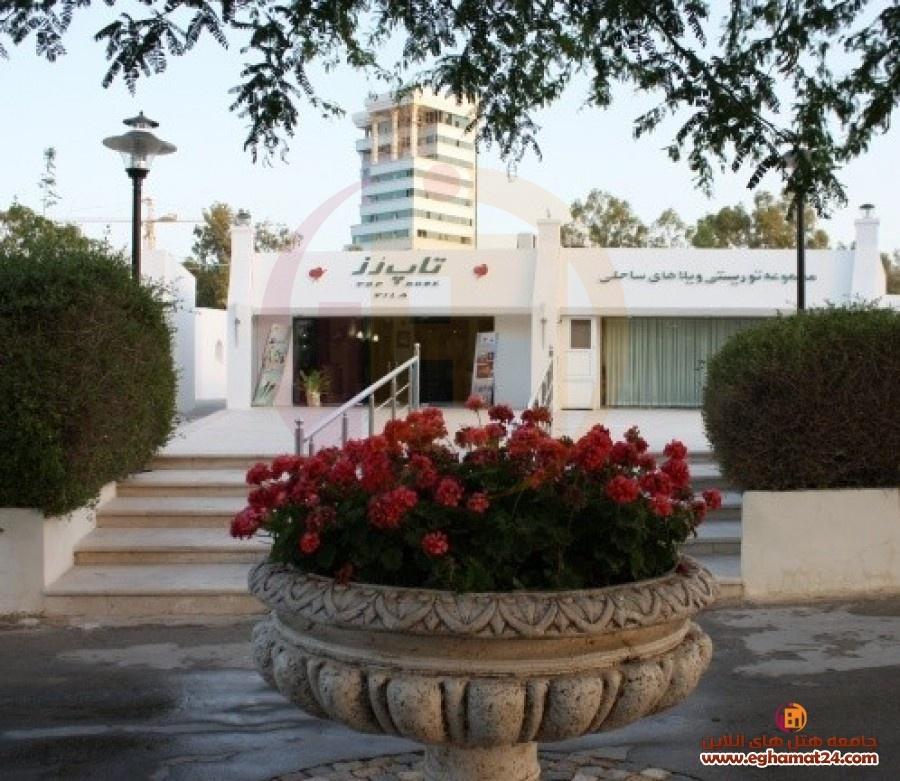 هتل تاپ رز کیش