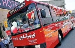 درآمدزایی پایدار گردشگری برای شهرداری ها
