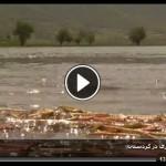 ویدیو زیبایی های گردشگری در کردستان
