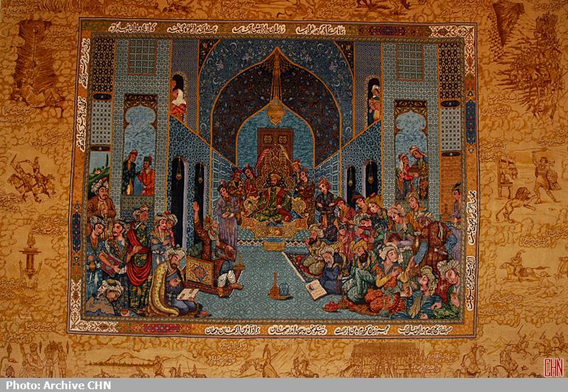 موزه فرش رسام عربزاده/عکس
